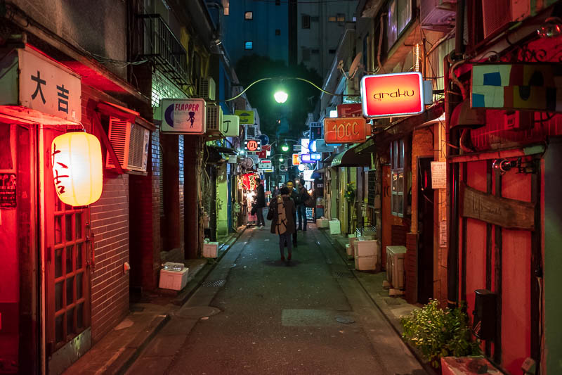 Japan-Tokyo-Shinjuku-Golden Gai-Ramen - This leads you to the Golden Gai area. This is now ONLY FOR WHITE PEOPLE. If you want to find all the Australians in Tokyo, go here.