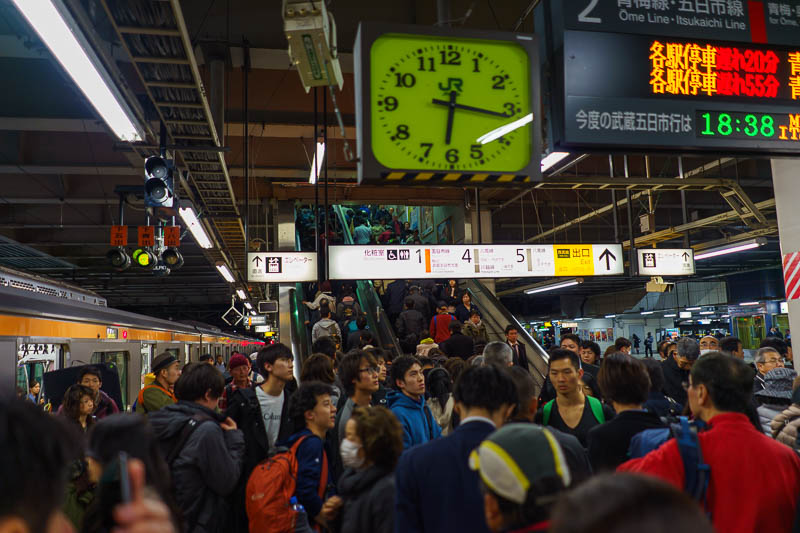 Japan-Tokyo-Hachioji-Food - Chaos at Ome station. All services cancelled. Now what?