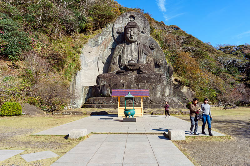 Japan-Chiba-Hiking-Mount Nokogiri - OK, this is the official big Buddha, giant Buddha, whatever you want to call him. This is the main attraction of the park, which has a 600 yen entry f