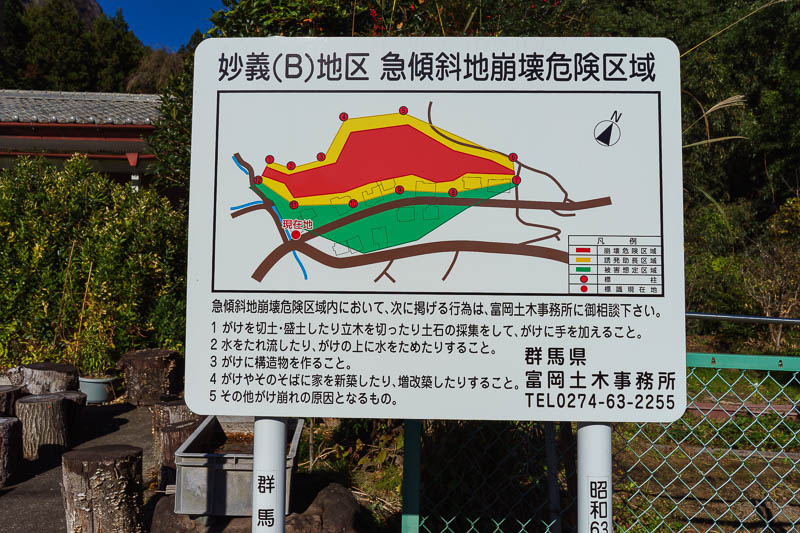 Japan-Gunma-Hiking-Mount Myogi - As I would later find out, landslides here are a real issue. I can see the entire mountain coming down in a decent earthquake. Signs informing residen