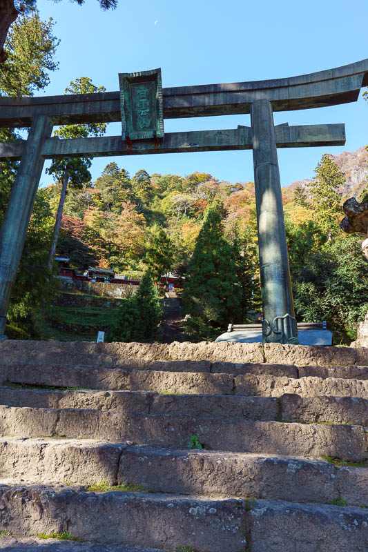 Japan-Gunma-Hiking-Mount Myogi - Also quite colorful. Whats up with the strange colored blue sky? Is Japan seeding the sky with blue chemicals again?
