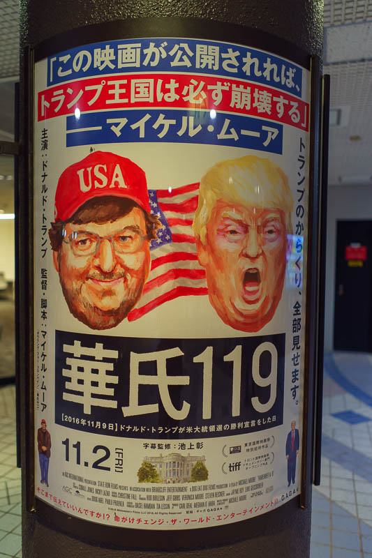 Japan-Okinawa-Naha-Beach - Oh yeah, its election day. I was in Japan when Trump won. Will anything blow up?