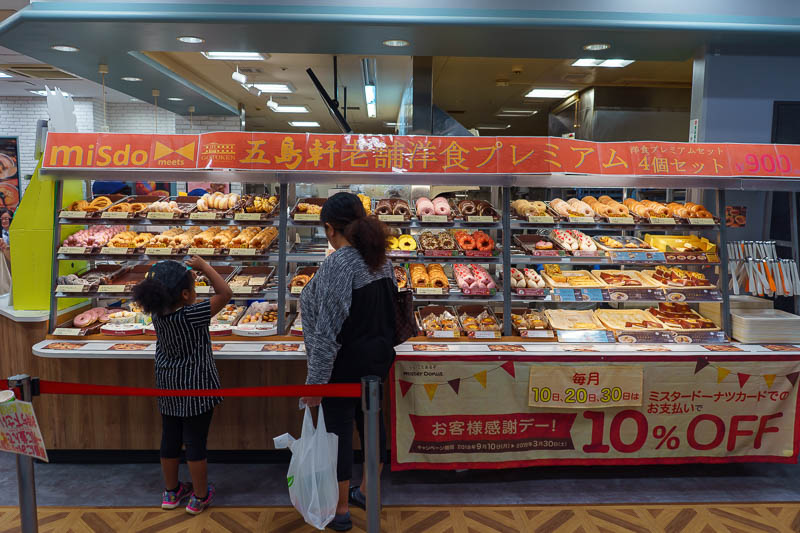 Japan-Okinawa-Naha-Food - This photo is for my mother. I fell Okinawa has a higher penetration of mister donut than any other Japanese city. It is having a lasting effect.