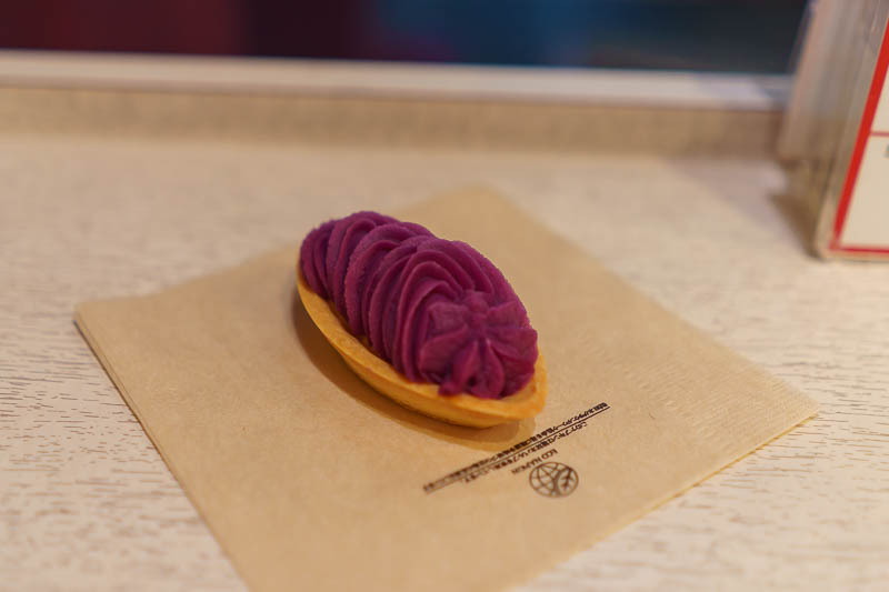 Japan-Okinawa-Naha-Food - After my cheap dinner, I treated myself to the Okinawan specialty, purple sweet potato tartlet. It was tiny. Now I want ten more. Maybe for breakfast