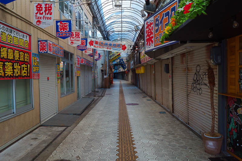 Japan-Okinawa-Fukuoka-Airport - The covered shopping streets were dark, mysterious and abandoned. Darker than this photo conveys.