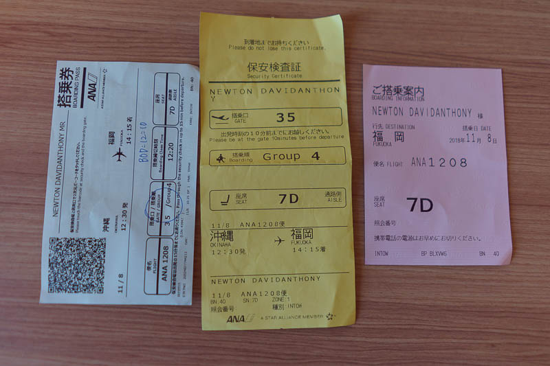 Japan-Okinawa-Fukuoka-Airport - Last photo today, I especially kept these 3 ticket stub things to highlight Japanese inefficiency. Each of them is a boarding pass. As you can see, I