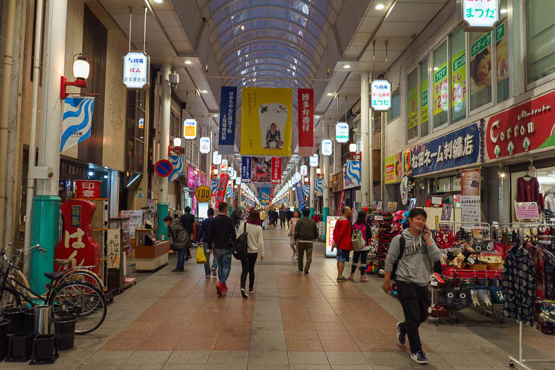 Japan-Fukuoka-Hakata-Ramen - Its all coming back to me now, here is a long covered shopping street that leads to CANAL TOWN, the giant mall with the ramen stadium on the top floor