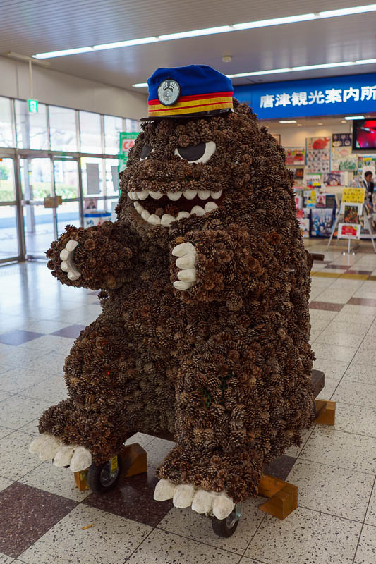 Japan-Karatsu-Castle-Hiking - Arriving at Karatsu I was greeted by the pine cone monster. I now understand he was advertising the coastal pine forest.