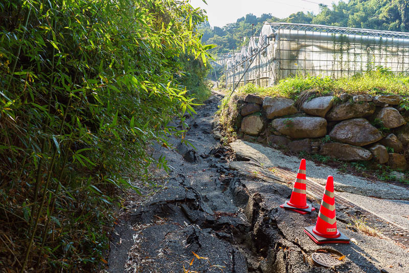 Japan-Karatsu-Castle-Hiking - I selected some back roads to Hamasaki station. These ones appear earthquake damaged! I saw something similar in Taiwan. I was concerned I might fall