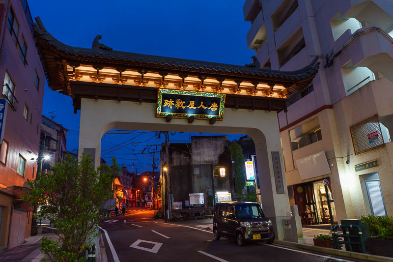 Japan-Nagasaki-Chinatown-Food - Just beyond the neon Chinatown, which I will show later, is the real actual old Chinatown. Although this gate looks quite new, it is the new gate to t