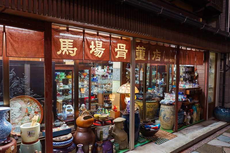 Japan-Nagasaki-Chinatown-Food - There are a huge amount of weird old junk shops in Nagasaki. Some of them stay open late too.