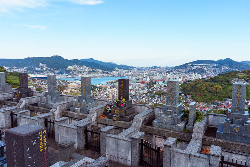 Japan-Nagasaki-Hiking-View - The never ending hills of Nagasaki