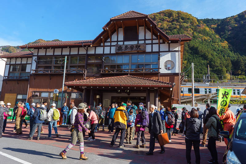 Japan-Tokyo-Hiking-Mount Kawanori - Here is Okutama station. I survived the stamped off the train. The 5 or so stations prior to this one all have stupidly ridiculously amazingly good lo