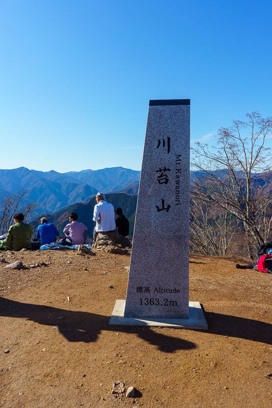 Japan-Tokyo-Hiking-Mount Kawanori - One last one of the summit area, now lets go down fast. Also great weather again, shorts and t-shirt weather again!