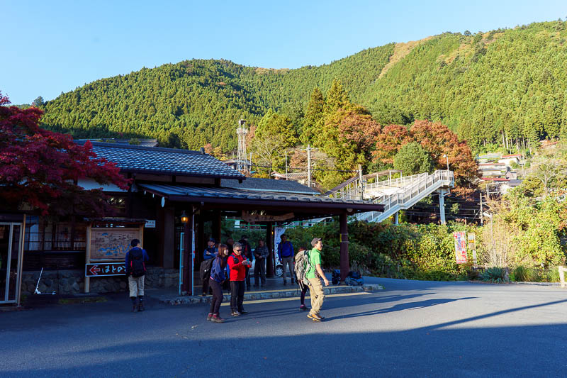Japan-Tokyo-Hiking-Mount Kawanori - The station was full of hikers who had compelted the same course as me today. The train runs often, I only had a ten minute wait, but the return journ