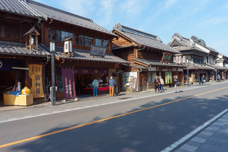 Japan-Tokyo-Kawagoe-Museum - Here we have a section of the old buildings on the main street. Apparently they have something to do with pottery. Mainly they sell tourist souvenirs.