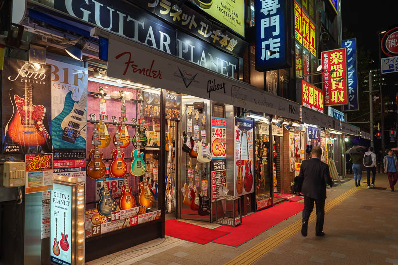 Japan-Tokyo-Suidobashi-Food - Here is a guitar shop. It is huge. It has 6 levels. It is called guitar planet which is apt.