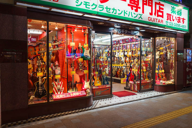 Japan-Tokyo-Suidobashi-Food - Here is another guitar shop. The bargains they have are second hand guitars that were only ever sold to the Japanese market. I want about 20 guitars i