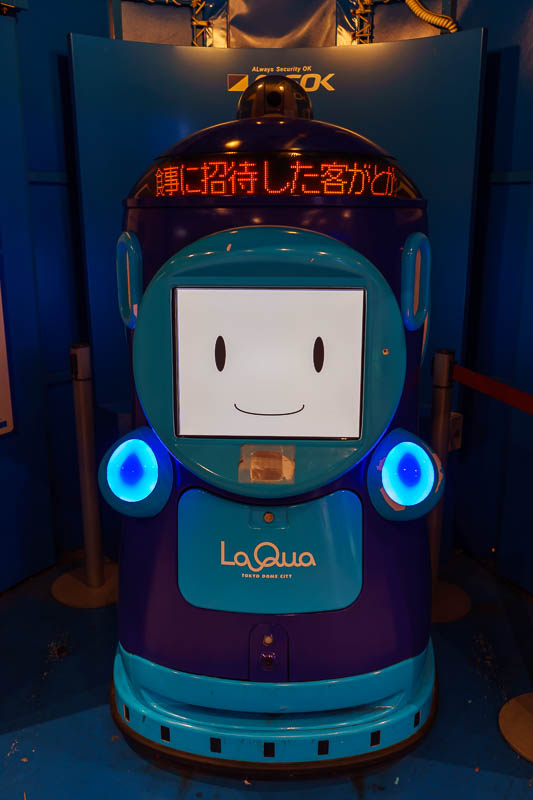 Japan-Tokyo-Suidobashi-Food - I argued with this robot for a while. I lost.