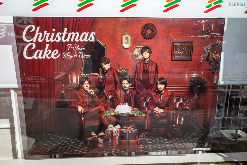 Japan-Tokyo-Hiking-Mount Kuratake - Halloween is over. Time for Xmas. The celebrate, this boy band have put on their velvet lounge suits to advertise xmas cakes for 7-eleven. But that is