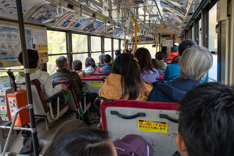 Japan-Hiking-Mount Akagi - Here is the bus I was on. As it turns out they put on enough buses for everyone to get a seat, but all leaving at the same time. You can see the guy I