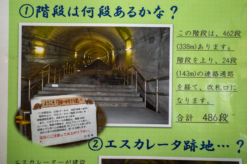 Japan-Hiking-Mount Tanigawa-Doai Station - I am assuming that sign says its 486 steps. There is no lift, there are no escalators.