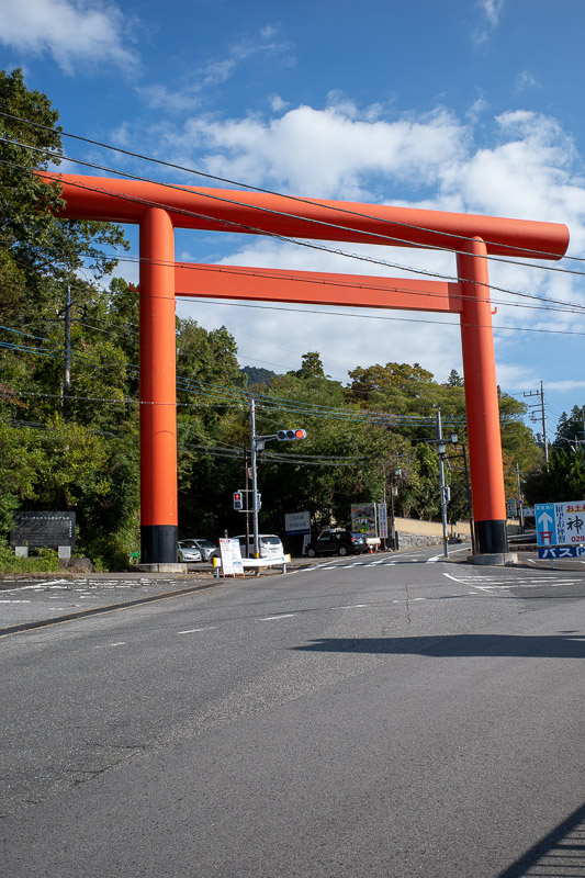 Japan-Tokyo-Hiking-Mount Tsukuba - Hard to get lost, the giant red gate shows you the way. Those are some nice powerlines too!