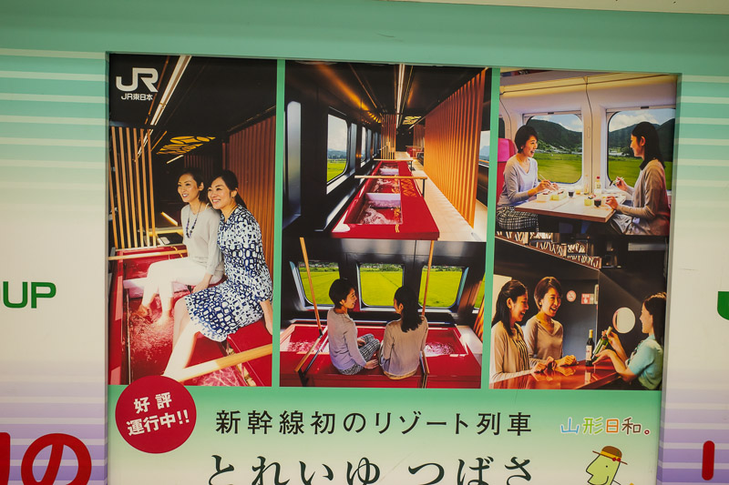 Japan-Yamagata-Food-Pizza - What is this! A train with an Onsen / hot spring / whatever ON THE TRAIN.