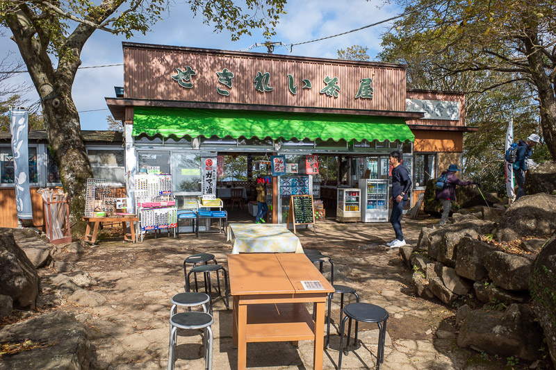 Japan-Tokyo-Hiking-Mount Tsukuba - You will see that on the saddle area between peaks there are a lot of shops. This shop however is on its own in a very nice spot, so nice that it has