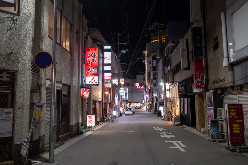 Japan-Yamagata-Food-Pizza - The back alleys were dark and quiet.