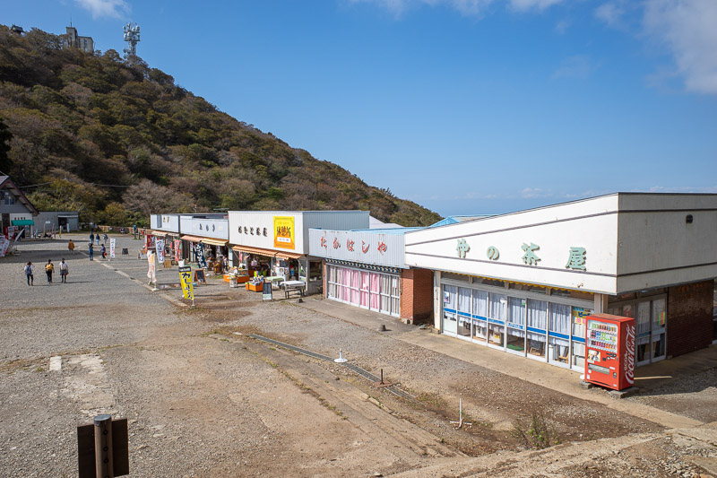 Japan-Tokyo-Hiking-Mount Tsukuba - Here are the shops near the other cable car station, from these I made a purchase as you shall see.