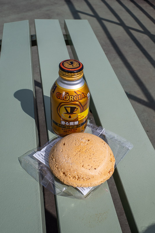 Japan-Tokyo-Hiking-Mount Tsukuba - I knew what the coffee was, I take mine black in Japan when it comes in a can, but the biscuit / cookie looking thing I had no idea. Will it be savory