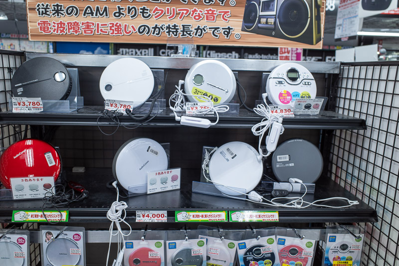 Japan-Yamagata-Koriyama-Shinkansen - I was too early as ever, so I did a few laps of the Yodobashi. Japan still sells discmans. I had one once, advertised as a mobile cd player. If you ev