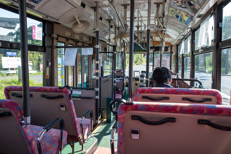 Japan-Tokyo-Hiking-Mount Tsukuba - Yeah, its the inside of a bus. Despite the high cost, Mount Tsukuba is a fun day trip from Tokyo, especially if you are not into 6 hour plus hikes, th