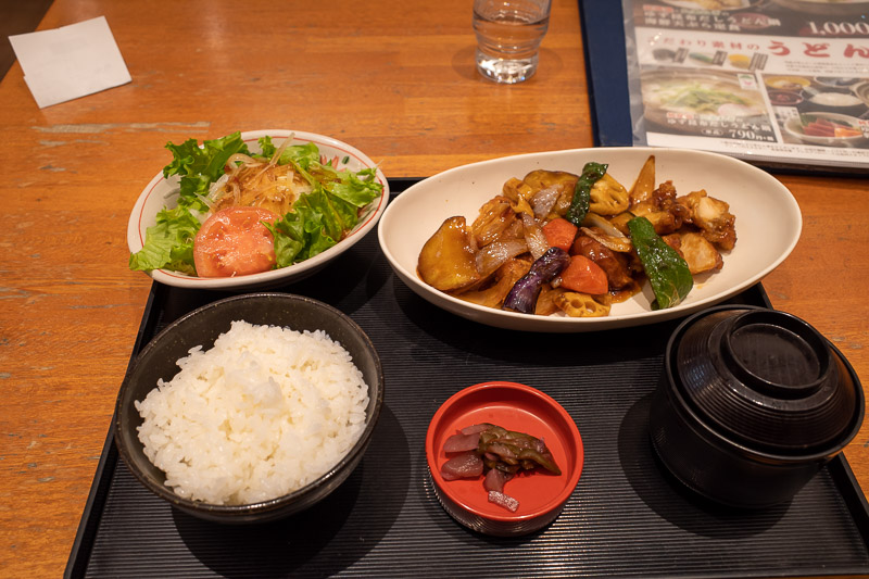 Japan-Koriyama-Food-Shopping - My mother said no noodles no curry, so here it is, honey chicken / fish / pork / tofu with vegetables, miso, rice, salad.