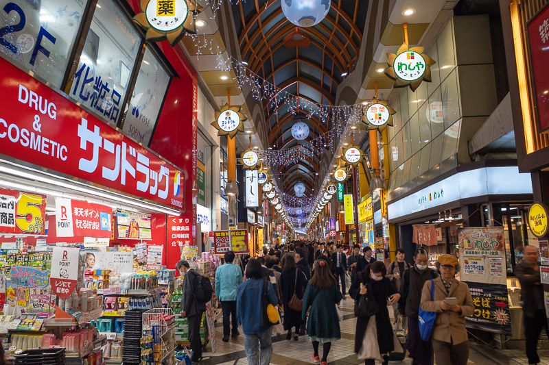 Japan-Tokyo-Nakano-Curry - Between the station and the place called Nakano Broadway is this covered shopping street. More restaurants than most of these places.
