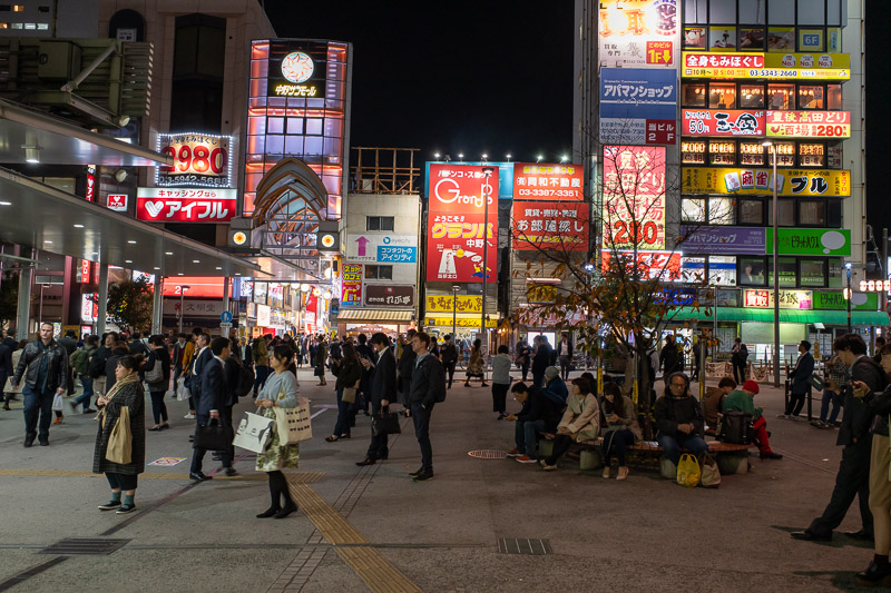 Japan-Tokyo-Nakano-Curry - It is definitely a popular area, a good mix of everything, old, new, weird, clean and shiny.