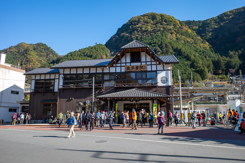 Japan-Hiking-Okutama-Mount Gozenyama - Today I got the holiday special liner, which is a direct train from Shinjuku that splits in half, half goes up the Ome line to Okutama, half goes to M