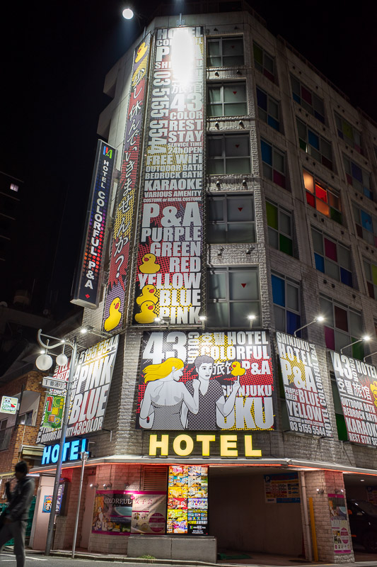 Japan-Tokyo-Koreatown-Ramen - I should have stayed in this hotel. So many colors.