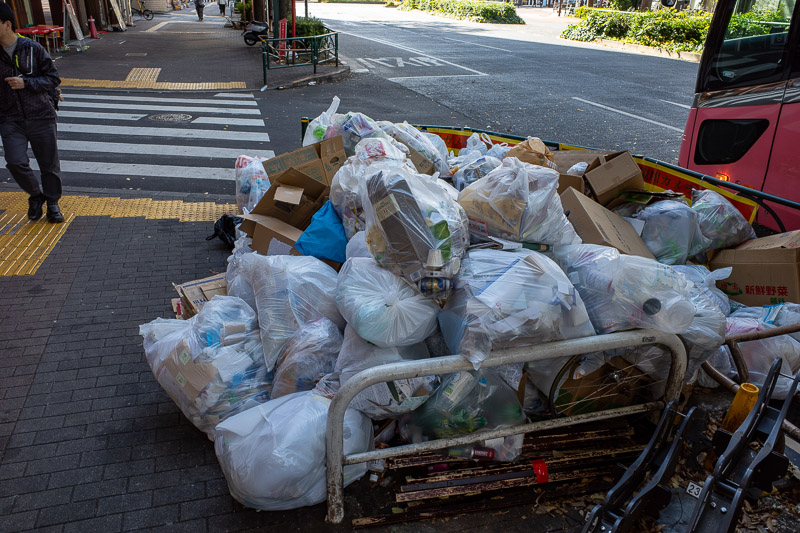 Japan-Tokyo-Shinjuku Gyoen-Garden - Every trip I have to take a photo of piles of rubbish. And at this juncture I will mention that when walking through Kabukicho this morning, everywher