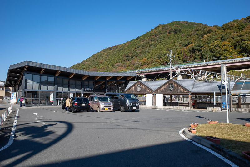 Japan-Hiking-Mount Sekirozan-Lake Sagami - Here is Sagamiko station. It is one stop down the Chuo line on the local service from where all the rapid services stop at Takao. You cannot really wa