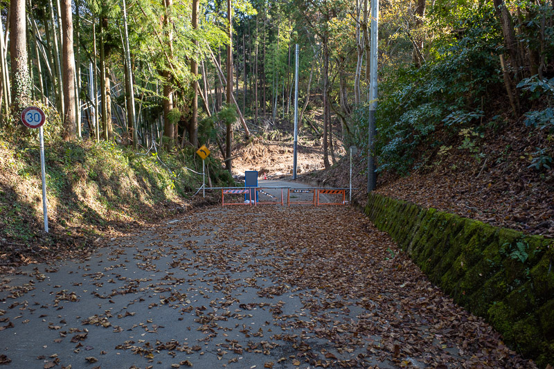 Japan-Hiking-Mount Sekirozan-Lake Sagami - Roadblocks. I climbed over a few of them.