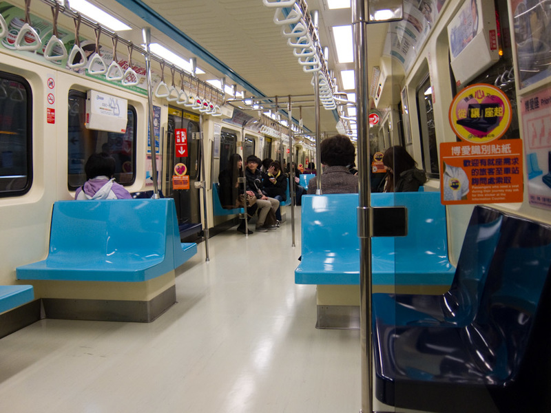 Japan-Taiwan-Osaka-Taoyuan-Airport - Final mode of transport for the day, the Taipei Subway. Very shiny. They have added a couple of lines in the last year too.