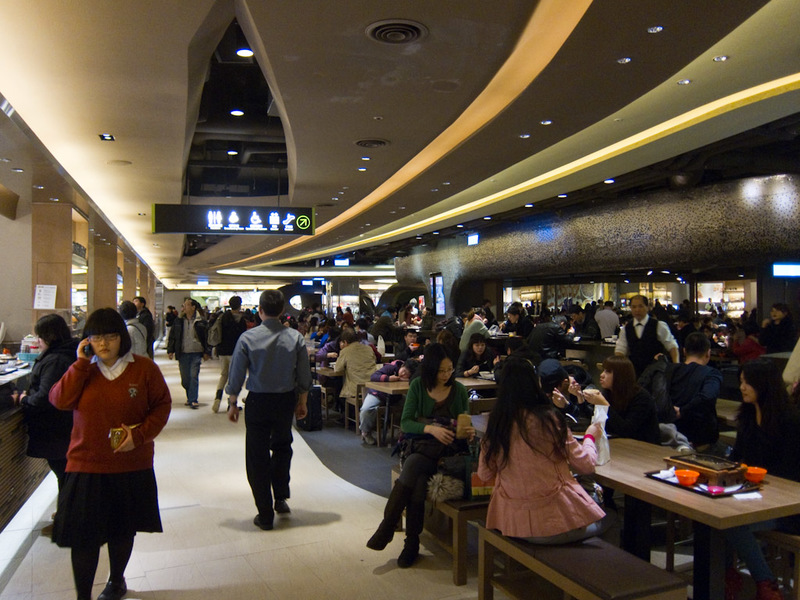 Taiwan-Taipei-Mall-Beef - Without a doubt, this is the greatest food court I have been to in my life. Everything looked awesome. It was also on basement level 4 of I am not sur