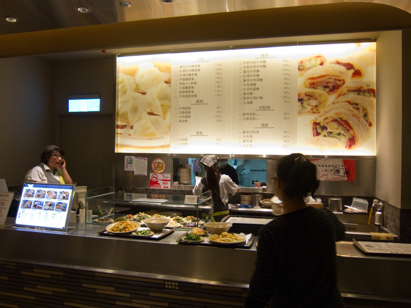 Taiwan-Taipei-Mall-Beef - This is where I ordered from. They have all my favourites, dumplings, beef noodle soup, that rolled beef thing with the crunchy pastry shown on the ri