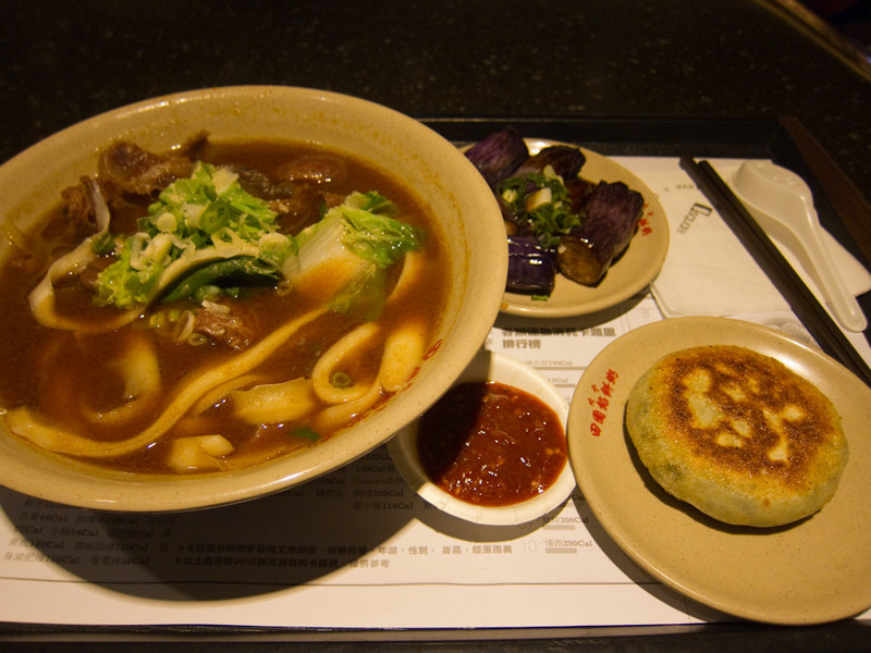 Taiwan-Taipei-Mall-Beef - Heres what I ended up with, braised beef noodle soup, fried eggplant, and a green onion pie. All of it was amazing. I also succesfully ordered speakin