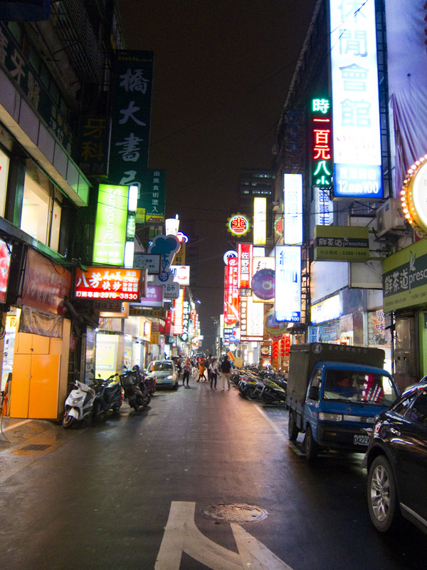 Taiwan-Taipei-Mall-Beef - As mentioned, go one street back and you get crowded laneways like this. And running off these are alleyways with various things being butchered and t