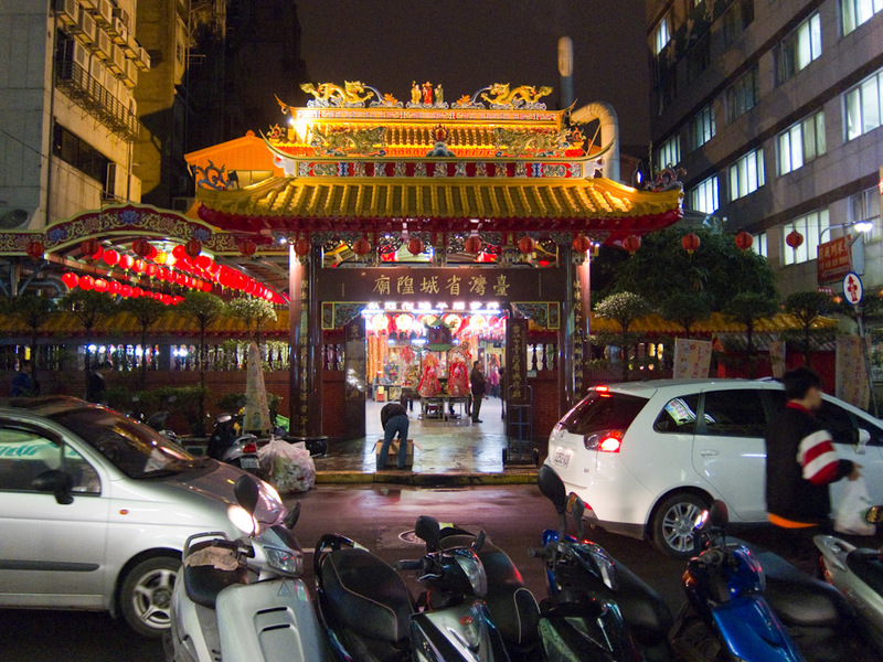 Taiwan-Taipei-Mall-Beef - And then every now and then you come to a shrine like this.