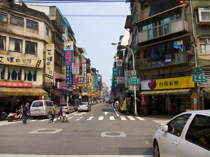 Taiwan-Keelung-Buddha-Shopping Street - The streets are narrow and busy. Its still quite early too.