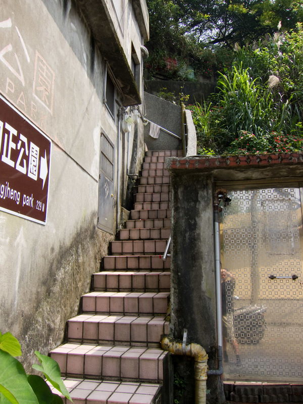 Taiwan-Keelung-Buddha-Shopping Street - I followed some brown signs (universal color for tourist attraction) that said there was a park. Apparently this stairway through someones house is th